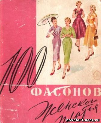 http://novelart.ucoz.ru/kroika/1kroika.jpg
